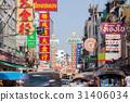 泰國首都曼谷唐人街(Yawarat Street) 31406034