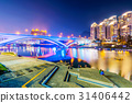 Xindian buildings cityscape 31406442