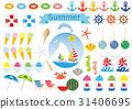 夏天 夏 夏季圖像 31406695
