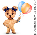 Funny dog holding colorful balloons 31407107