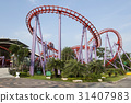 Roller coaster looping 31407983