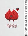 卡 函 卡片 31408866