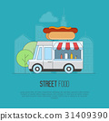 食物 食品 卡车 31409390