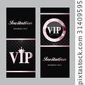 vip, luxury, invitation 31409595