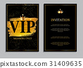 vip, luxury, invitation 31409635