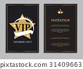 vip, banner, luxury 31409663