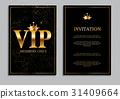 vip, luxury, invitation 31409664