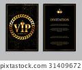 vip, luxury, invitation 31409672