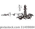 tsutenkaku, hand drawn, handdrawn 31409684
