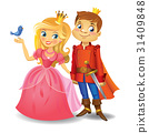 Beautiful princess and prince 31409848