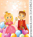 Happy Birthday, Princess and Prince, greeting card 31410621