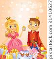 Happy Birthday, Princess and Prince, greeting card 31410627
