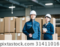 person, storage, blue collar worker 31411016