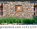 Chinese style window in the old stone wall  31411234