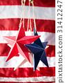 American holiday decoration  31412247