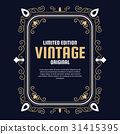 Vintage flyer background Design Template 31415395