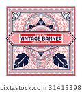 vintage, flyer, template 31415398