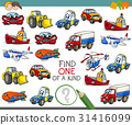 find one of a kind activity game 31416099