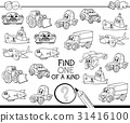 one of a kind coloring page 31416100