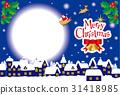 christmas, noel, x-mas 31418985