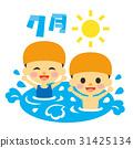어린이 및 행사 7 월 수영장 31425134