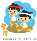 어린이 및 행사 9 월 운동회 31425136