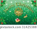 クリスマスカード・クリスマスイメージ 31425388