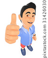 3D Man in shorts with thumb up 31426030