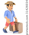 3D Man in shorts walking with a retro suitcase 31426034