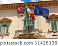 Italian and European flags, Rome, Italy 31426139