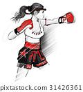 包装 拳击 女性 31426361
