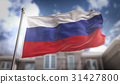 Russia Flag 3D Rendering on Blue Sky Building 31427800