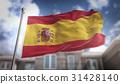 Spain Flag 3D Rendering on Blue Sky Building 31428140
