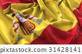 Spain Flag Ruffled Beautifully Waving 31428141