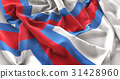 Faroe Islands Flag Ruffled Beautifully Waving 31428960