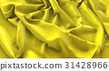 Yellow Flag Ruffled Beautifully Waving 31428966