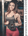 Sexy portrait model and tanned body looking away in gym .. 31433009