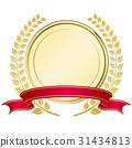 金牌 奖章 矢量 31434813