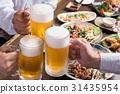 cheer, beer, lager 31435954