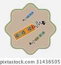 Vector icon of Extension Cord with switch  31436505