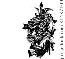 Motonari Mori 31437109