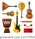 Vector Set of musical instruments.  31437950