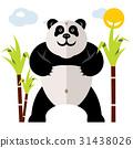 竹子 竹 熊猫 31438026