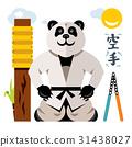 熊猫 空手道 带 31438027