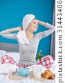 girl, towel, breakfast 31443406