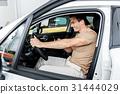 man car mobile 31444029