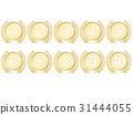 gold, medals, medal 31444055