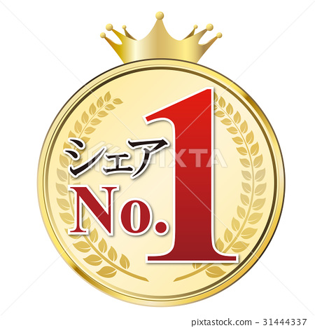 分享 金牌 獎章 31444337