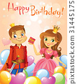 Happy Birthday, Princess and Prince, greeting card 31445175