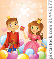 Happy Birthday, Princess and Prince, greeting card 31445177